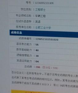 IMG_20121220_175055-1